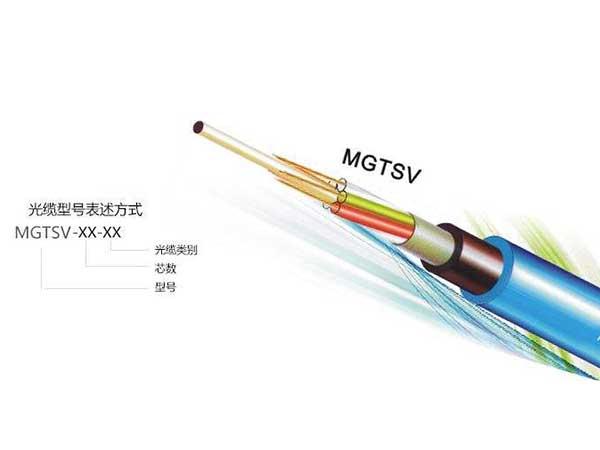 矿用阻燃光缆 (4)