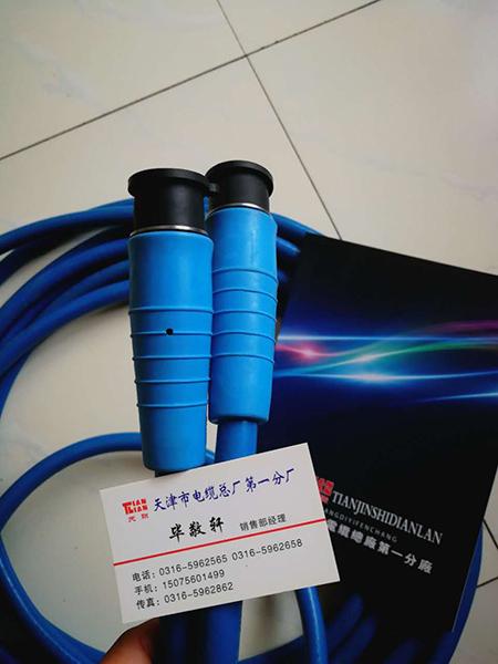 MHYBV-7-1 MHYBV-7-2矿用拉力电缆
